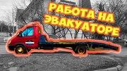 Требуется водитель на эвакуатор,  В-категория. Минск
